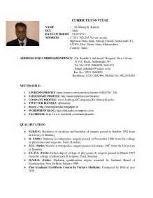 resume sle worksheet printables site