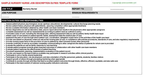 nursery nurse job description
