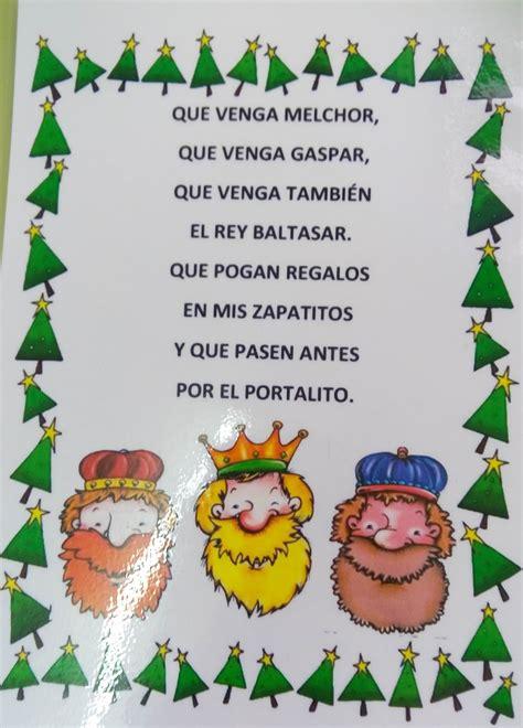 poesia de navidad cortas poemas de navidad para ninos unifeed club