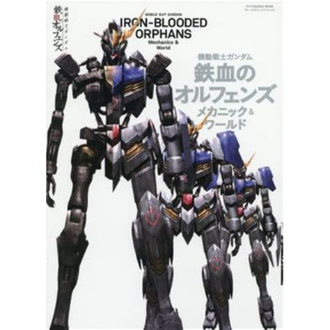 all mobile suits mobile suit gundam iron blooded orphans mechanics world