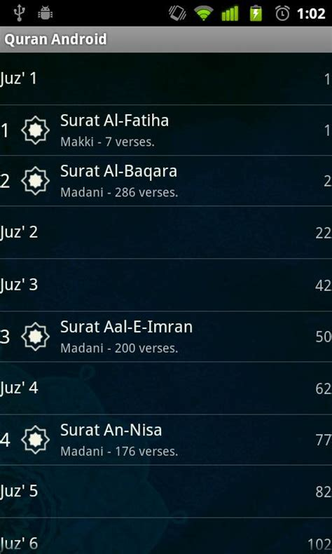 quran android quran android app review quran for android