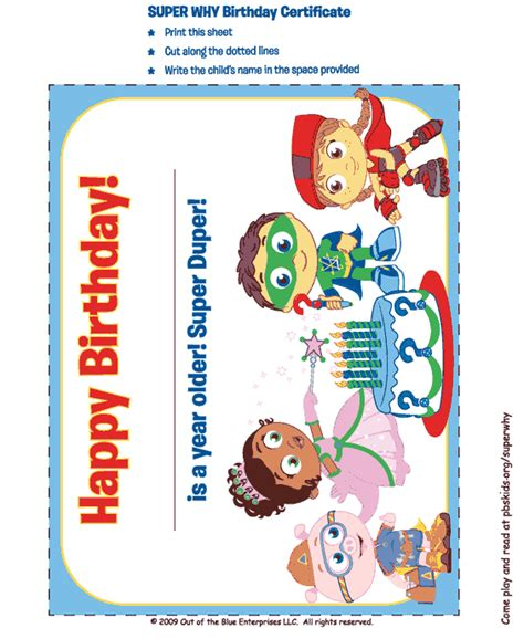 Thomas The Train Decorations Super Why Printable Birthday Card Kids Birthday Party