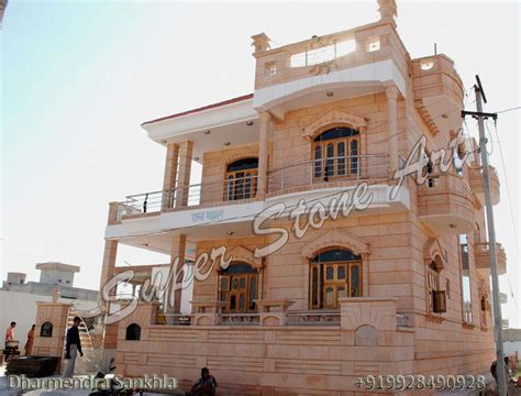 Home Interior Design Jodhpur | front elevation designs jodhpur sandstone jodhpur stone