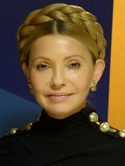 Yulia T yulia tymoshenko
