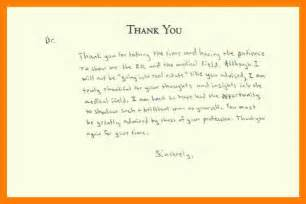 5 thank you card after bibliography formated