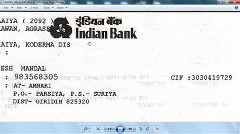 to indian bank account how to indian bank cif number