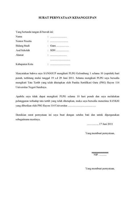 contoh surat resmi surat pernyataan kesanggupan mengikuti