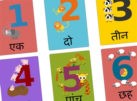 printable numbers in hindi hindi numbers flashcard printable gus on the go language