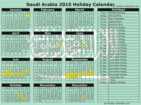 Calendario Arabe Saudi Arabia 2015 2016 Calendar