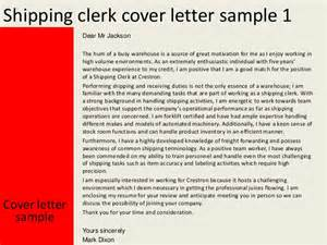 shipping clerk cover letter