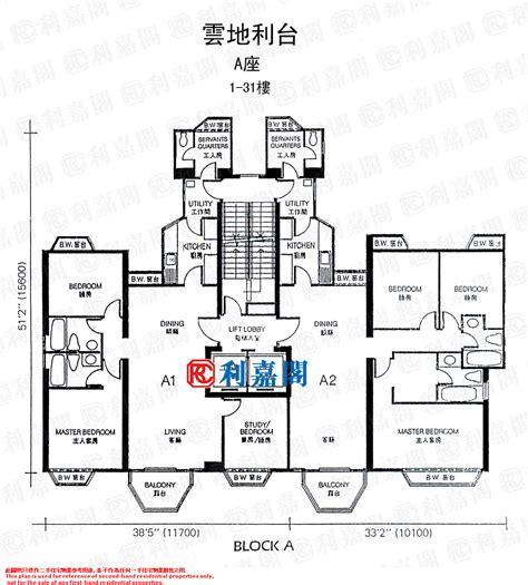Mansion Floor Plan ricadata ventris place