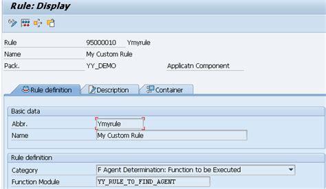 sap workflow template table driven dynamic parallel processing sap blogs