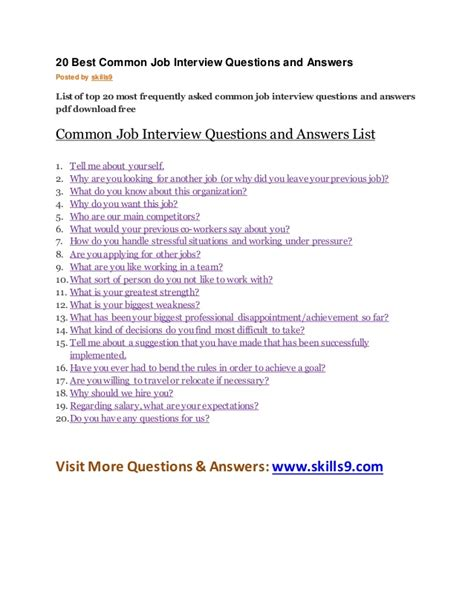 20 best common questions and answers