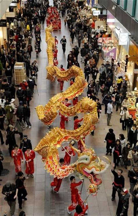 japanese new year traditions and customs 28 images