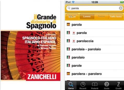 bilingue spagnolo la sorpresa zanichelli rilascia quot il grande dizionario di spagnolo quot per iphone iphone italia