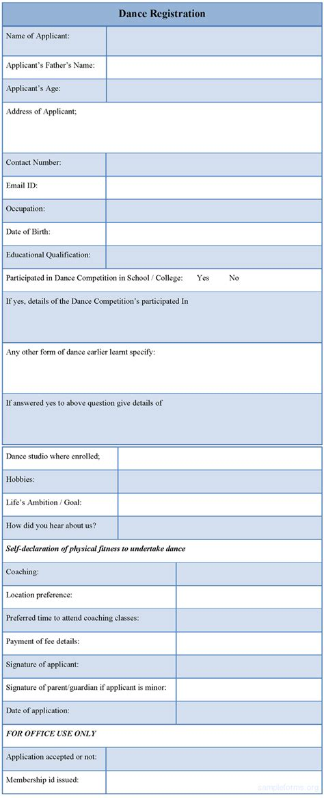 dance registration form sle