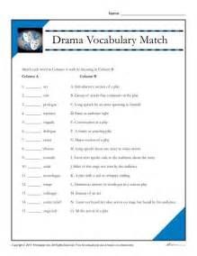 drama vocabulary match worksheet