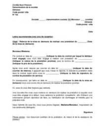 Modele Lettre De Relance Administration Exemple Gratuit De Lettre Relance Une Mise En Demeure R 233 Aliser Prestation