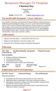 Cv Restaurant Manager Restaurant Manager Cv