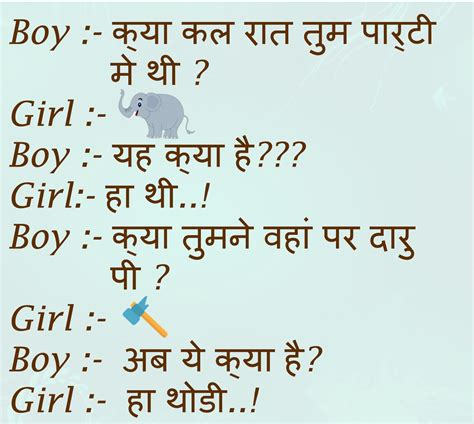 funny jokes image in hindi whatsapp masti video download hd browse info on whatsapp