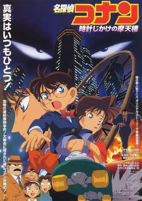 Detective Conan Series detective conan serie de tv 1996 filmaffinity
