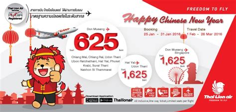 new year 2016 fd promotion promotion thai air happy new year 2016 fly