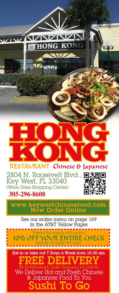 printable restaurant coupons florida key west chinese restaurant discount coupon key west