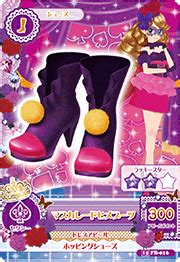 Aikatsu Season 2 Versi 1 Variety Tile Boots data carddass aikatsu promotion cards page 9 aikatsu wiki fandom powered by wikia
