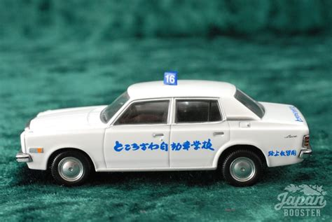 Tomica Limited Vintage Neo 34 Mazda Luce Legato tomica limited vintage neo lv n34a 1 64 mazda luce