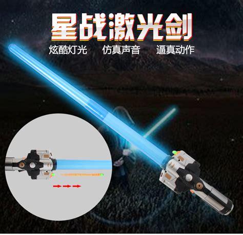 Figure Weapon Set Sword 2 toys starwars weapon lightsaber light saber