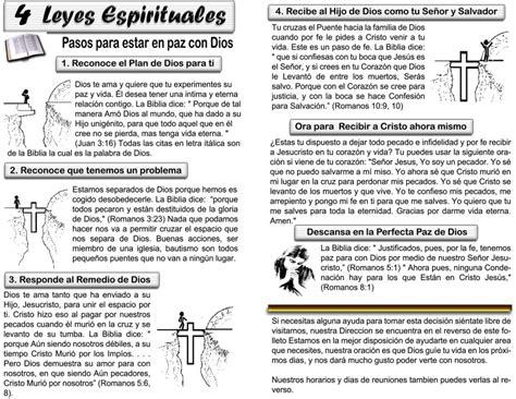 imagenes 4 leyes espirituales el rio
