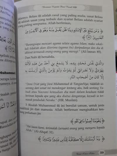 Buku Islam Pelajaran Tauhid Untuk Tingkat Lanjutan buku pelajaran tauhid untuk tingkat lanjutan toko muslim title