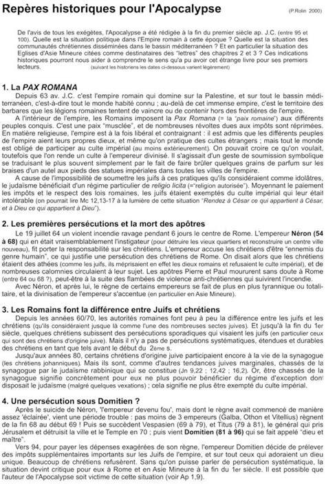 N°3 - Les lettres aux Eglises   Oratoire du Louvre