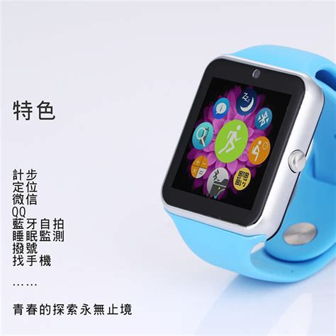 Smartwatch Q7s q7s smart bluetooth built in speaker support phone call pedometer gps push message