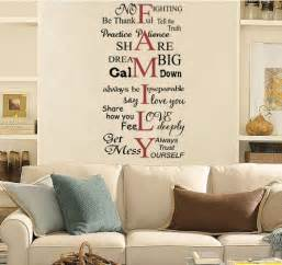 Words Wall Stickers family words wall decals trading phrases