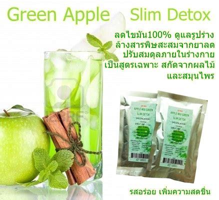 Slim Detox Usa by ขาย Green Apple Slim Detox From Usa ส ตรเฉพาะว จ ยมาช วยคน