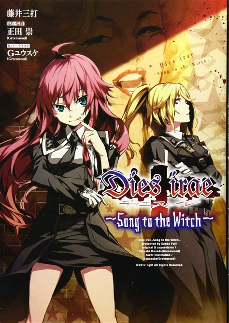 Kaset Dvd Anime Dies Irae imagen dies irae song to the witch jpg dies irae wiki fandom powered by wikia