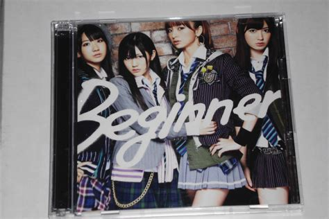 Cd Dvd Takahashi Minami Doe Type A Limited Edition iw charity auction featured item 42 akb48 beginner