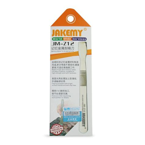 Jakemy Memory Metal Tin Scraping Knife Jm Z12 popular metal scraping tools buy cheap metal scraping tools lots from china metal scraping tools