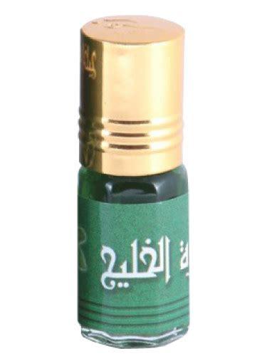 zahratul khaleej zahra perfume a fragrance for and