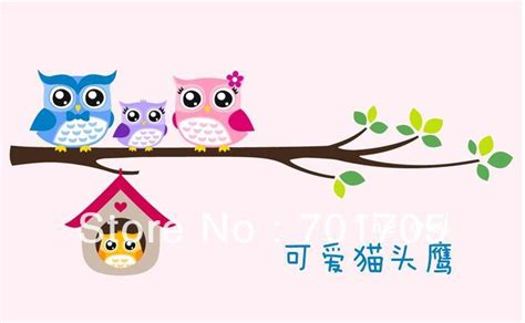 Owl And Tree Wall Stickers wallpapers buhos animados imagui