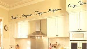 kitchen words spices wall border soffit border vinyl wall kitchen border wallpaper home decor amp interior exterior