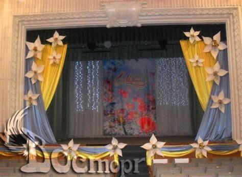 decoraciones fall para evento vestidos de graduacion 136 mejores im 225 genes de graduaci 243 n en pinterest
