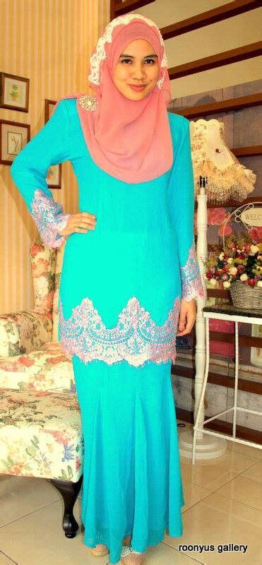 Baju Turquoise Gold 22 best images about baju nikah on lace shoes jewels and wedding