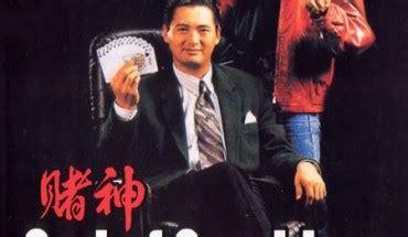 film mandarin god of gambler movie night from vegas to macau on the felt