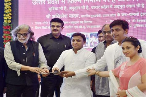 Film Bandhu Up | launching of the official website of up film bandhu