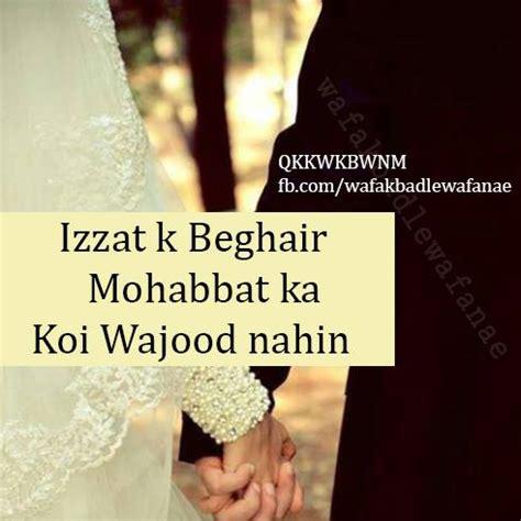 search results for shayari for love calendar 2015