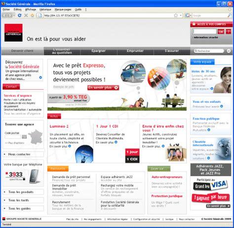 format email societe generale secuser com phishing soci 233 t 233 g 233 n 233 rale