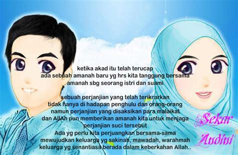 Ucapan Anak Muslim Sehari Hari koleksi gambar kartun islami renungan kisah inspiratif