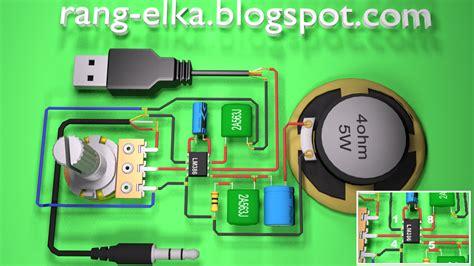 Power Lifier Kelas H cara membuat power lifier sederhana 28 images lifier